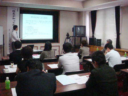 seminar01_3